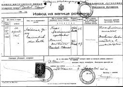 Geburtsurkunde Andreas Georg - 1941
