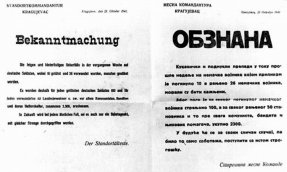 Massaker Kragujevac Notification_on_21_October_1941